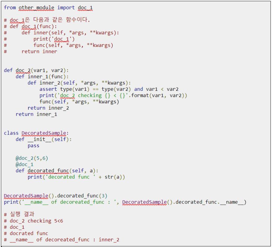Python ifunfactory official blog for Decorator python